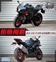 拒绝阉割 铃木GSX-R1000标准版爱卡实拍