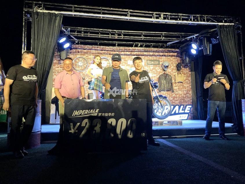「图文」贝纳利帝国400正式上市 售价2.38万元