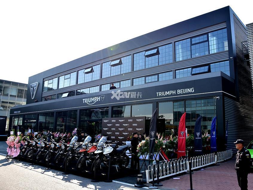 凯旋摩托新店开业