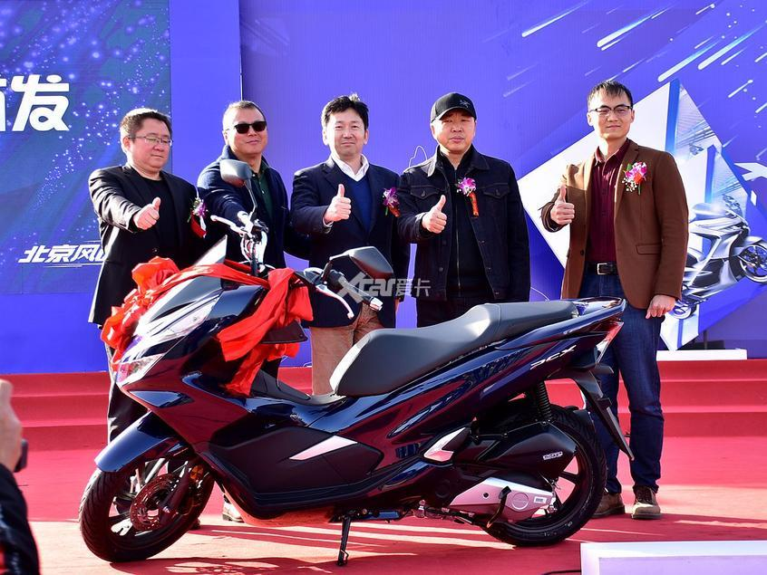北京风速 PCX交车仪式