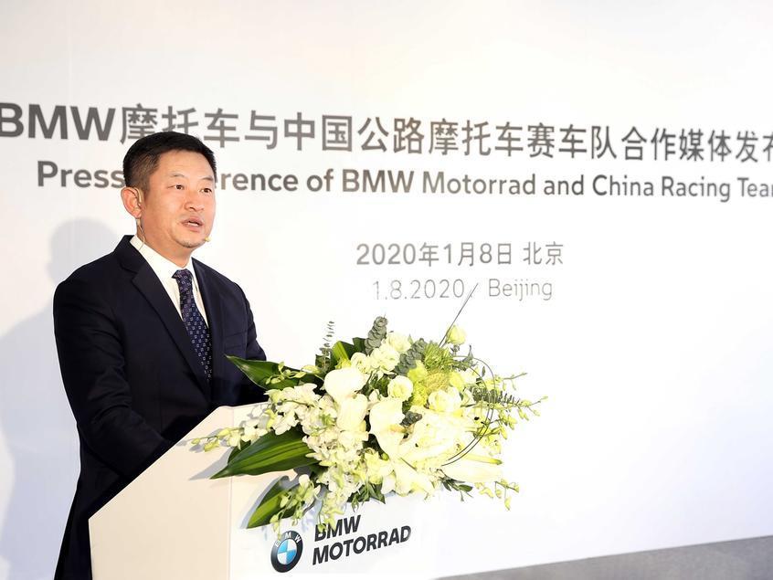 宝马摩托车与中国公路摩托车赛车队合作发布会