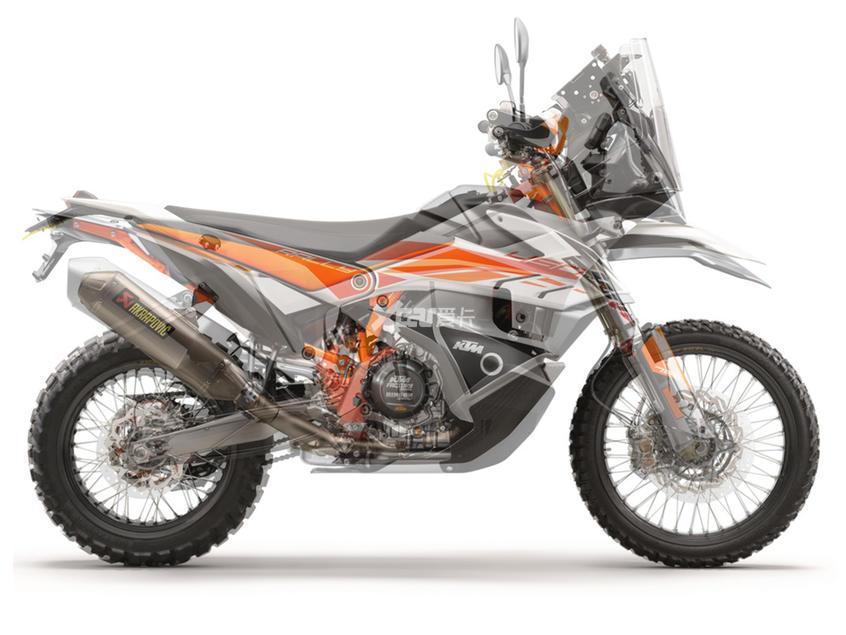 KTM 790 Adventure/790 Adventure R