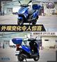 外观变化令人惊喜 轻骑铃木UY125实拍
