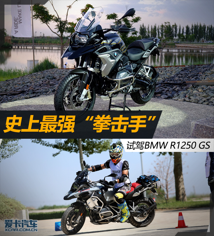 BMW R 1250 GS;R 1250 GS ADVENTURE;R 1250 RT