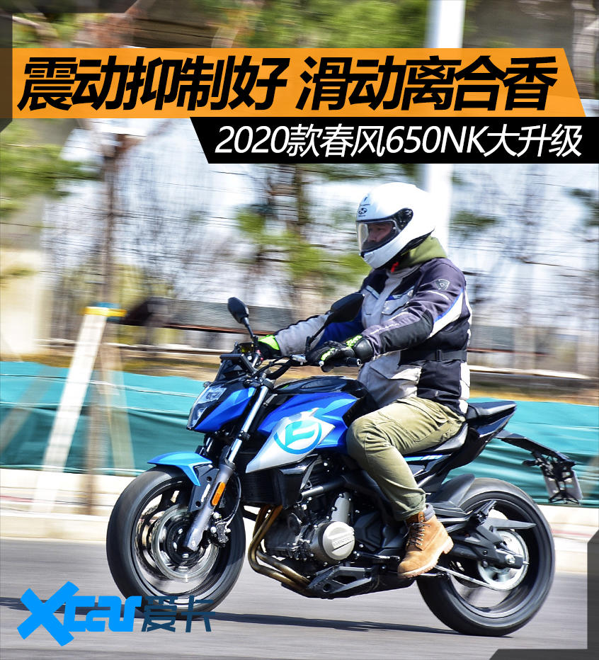 春风摩托;CFMOTO;650NK;2020款CF650NK