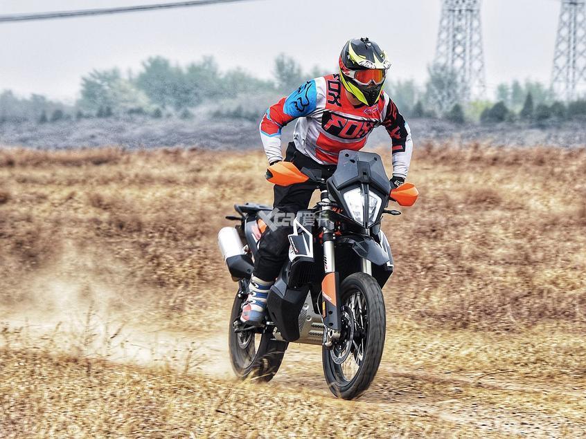 KTM;KTM R2R;KTM 790 Adventure/790 Adventure R