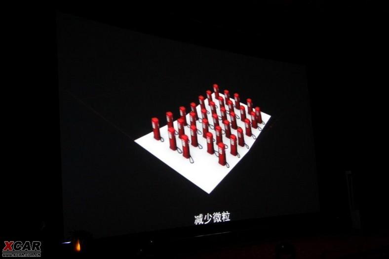 东风雪铁龙新标示发布图片高清图片