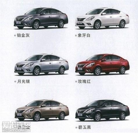 日产新款阳光配置信息曝光 将推7款车型