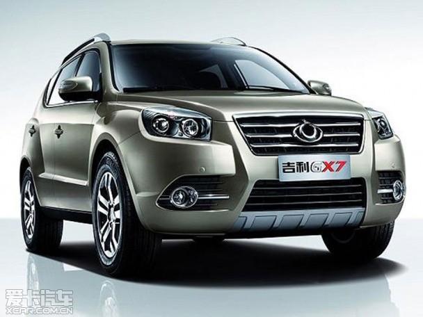 全球鹰新款GX7