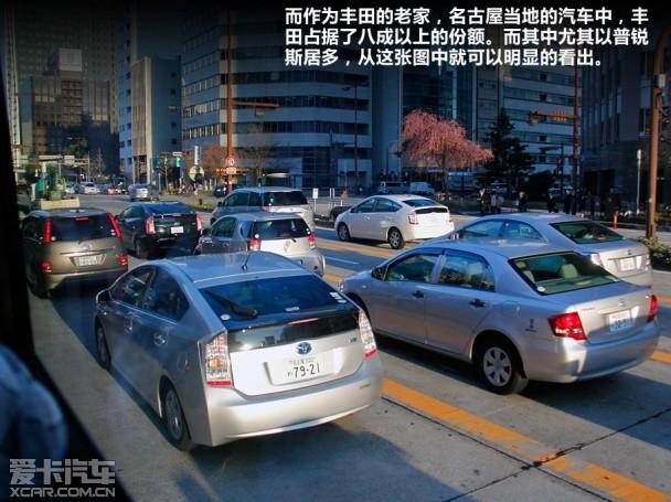 丰田全新威驰设计之旅