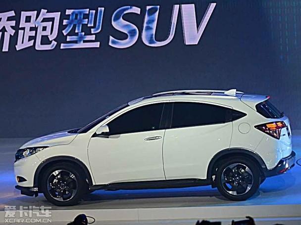 图文 广汽本田小型SUV正式发布 中文名为缤智