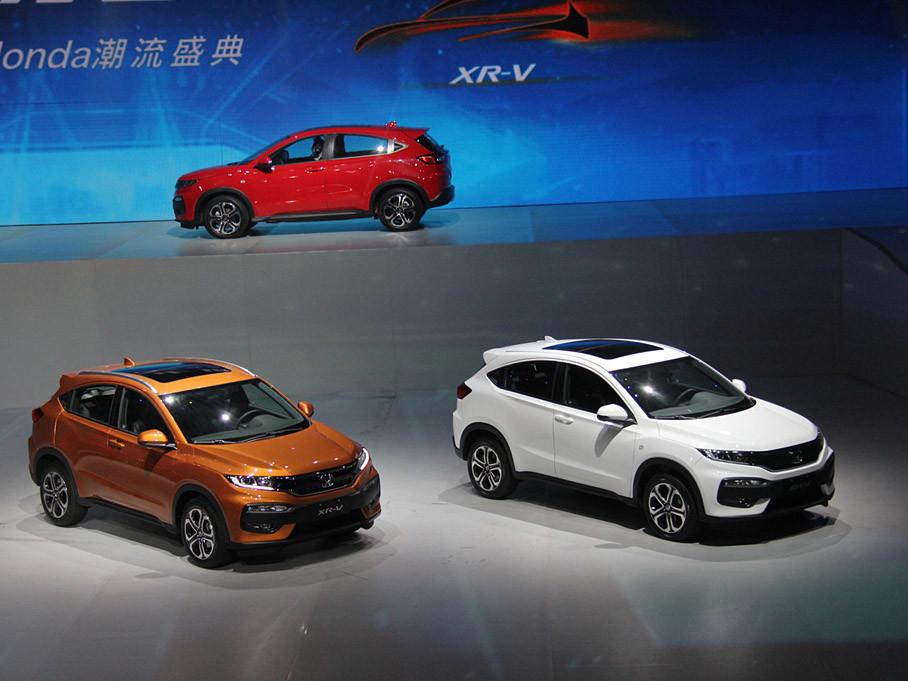 11月18日,东风本田XR-V正式上市,这是一款全新的小型SUV车型,与广本缤智为同平台车型,搭载1.8L发动机,匹配6速手动或CVT变速箱。