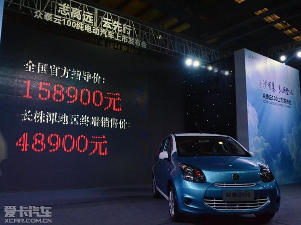众泰云100方售价表车型