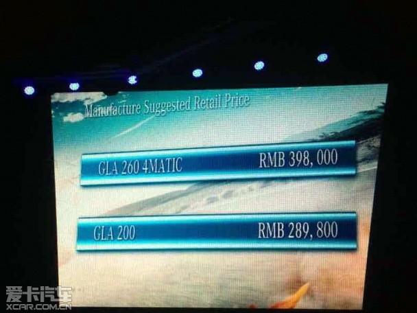 奔驰GLA正式国内上市 售28.98-39.8万元