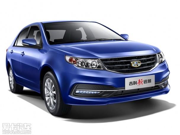 吉利新远景官图发布 将于广州车展上市