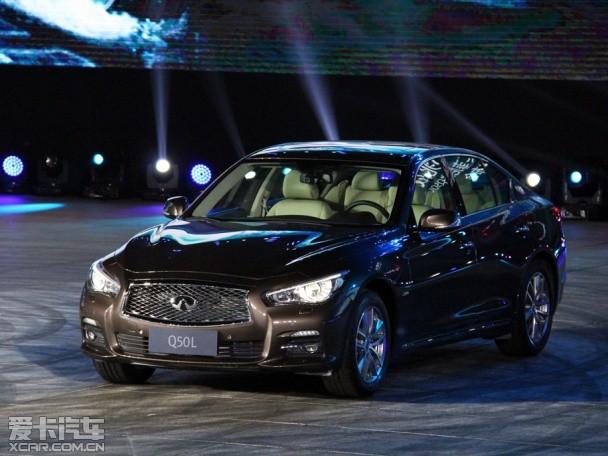 东风英菲尼迪Q50L上市 售27.98-42.98万