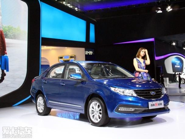 吉利新远景广州车展上市 售5.39万元起