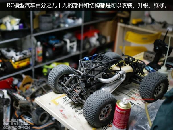 攀爬车结构_「图文」玩具?你别逗了 聊聊RC模型汽车那些事_爱卡汽车