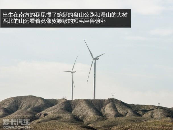 东风日产阳光高清图片