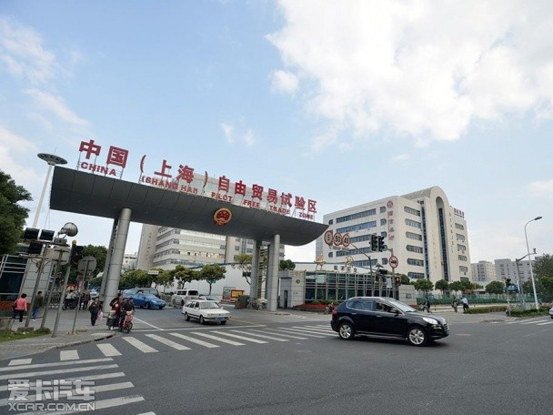 上海自贸区正式开展平行进口汽车试点