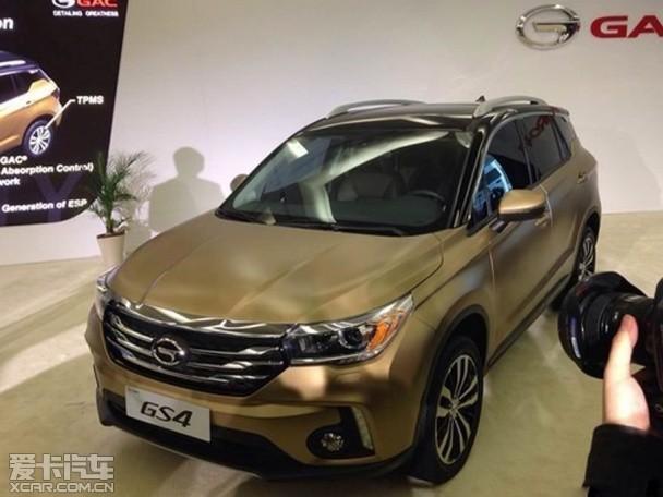 广汽传祺GS4北美车展首发 中国唯一品牌