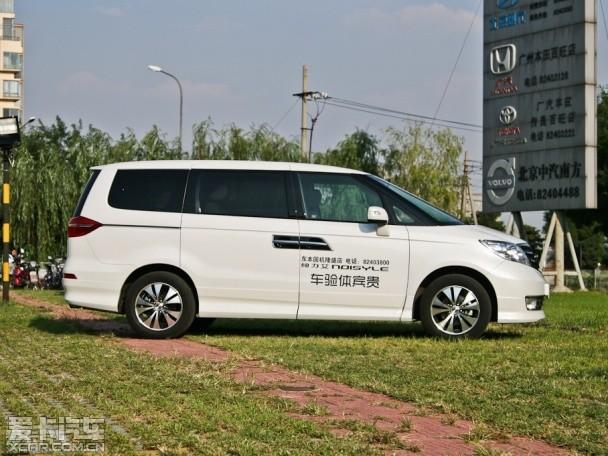 东风本田艾力绅商务车价格新款艾力绅2.4多少钱 高清图片