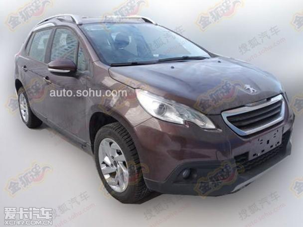 标致2008将推1.6T车型 或上海车展发布