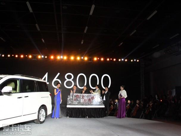 2015款日产贵士正式上市 售价46.8万元