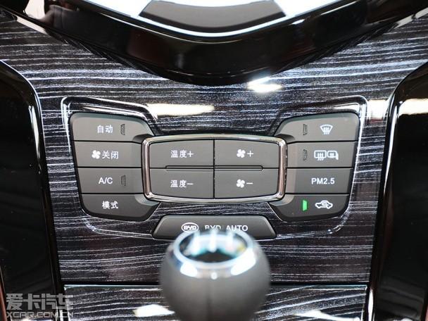 比亚迪汽车空调按键图解