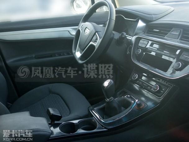吉利全新SUV高清谍照 有望上海车展发布