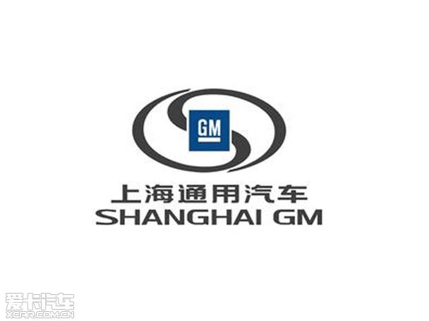 上海通用未来5年战略规划 4月19日发布