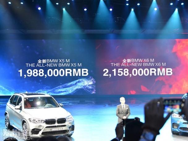 宝马全新X5 M/X6 M正式上市 售价215.8万元