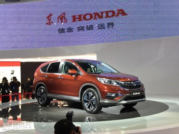 新款CR-V上海车展正式上市 售价将公布