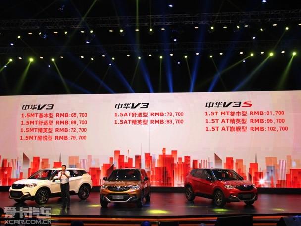 中华V3 比亚迪唐 -品质提升 上半年中国品牌重点SUV点评高清图片