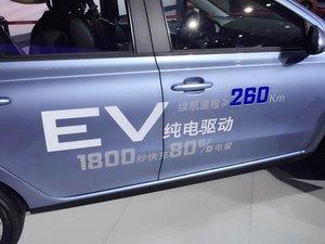 �Ϻ���չ̽�� ������3 EV�綯��������