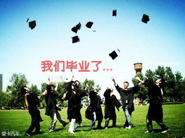 毕业v系统记福特系统嘉年华征服年轻人奥迪a7全新故障灯