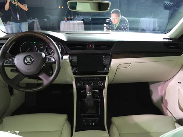 斯柯达国产速派正式发布 将于10月上市