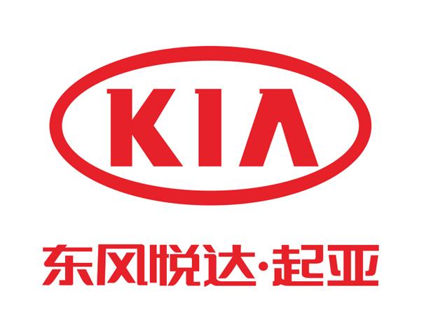 东风悦达起亚将补贴经销商 9月9日公布
