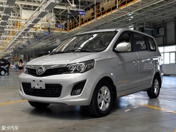 福汽首款MPV启腾EX80 将于9月22日上市