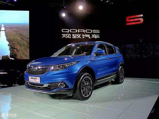 观致5正式发布 新车定位为中型SUV车型