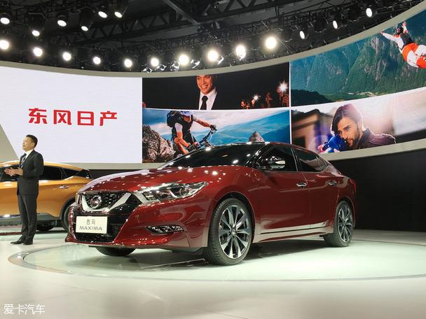 东风日产全新西玛广州车展正式国内首发