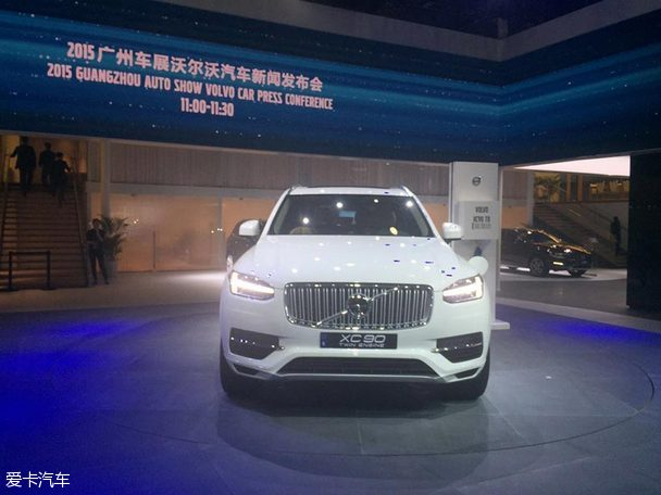 沃尔沃XC90 T8广州车展上市