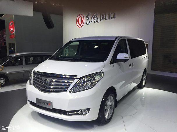 东风风行CM7广州车展发布
