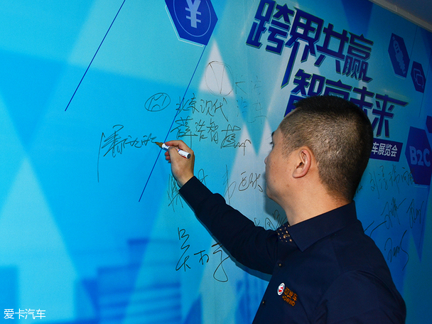 2015广州车展厂商专访