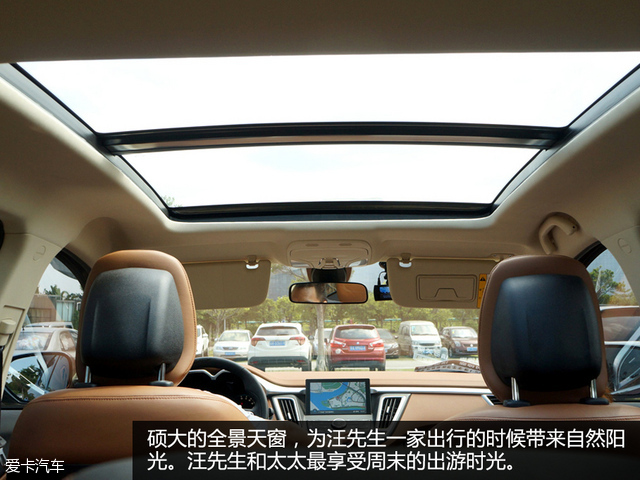 东南DX7车主采访 二高清图片