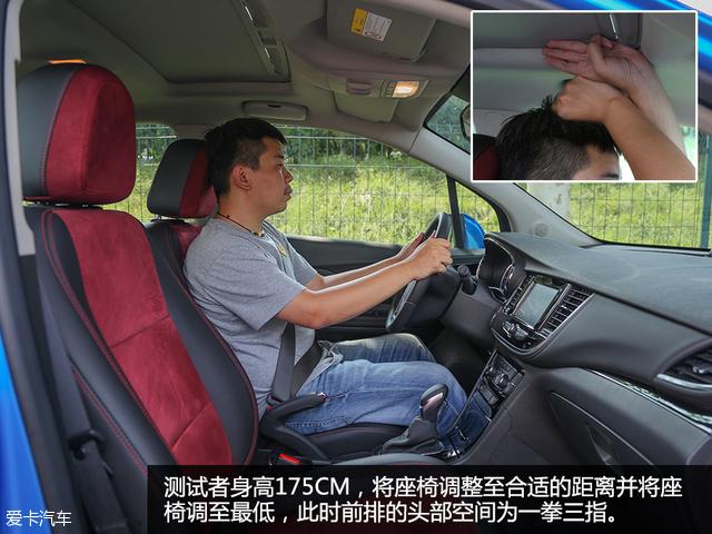 豪华家用SUV2016款别克昂科拉最新报价5W高清图片