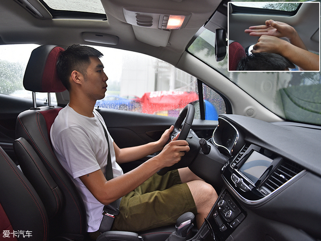 爆范的SUV 2016款别克昂科拉最新报价5W高清图片