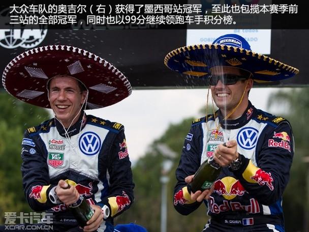 【大全】帽子戏法,奥吉尔喝酒墨西哥站图片图文的问鼎图片的搞笑图片图片