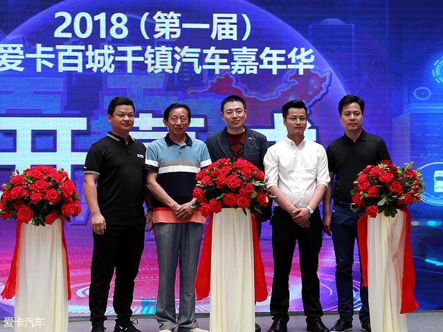爱卡百城千镇汽车嘉年华江西九江站
