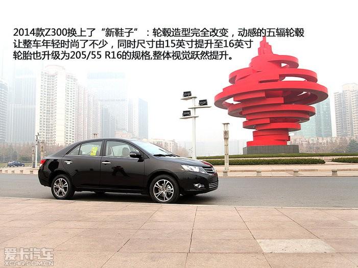 青岛到南京汽车多久